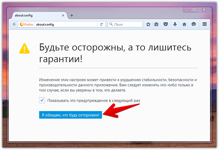 Mozilla-Firefox-2