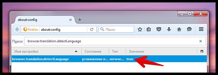 Mozilla-Firefox-3